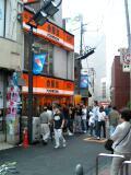 町田駅前の吉野家