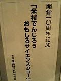 051204_14140001.jpg