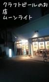 M_201005142035104bed356e7e82f_2